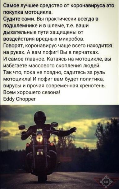 https://sun9-43.userapi.com/c858020/v858020872/1ae796/N8LLRWmPuJk.jpg