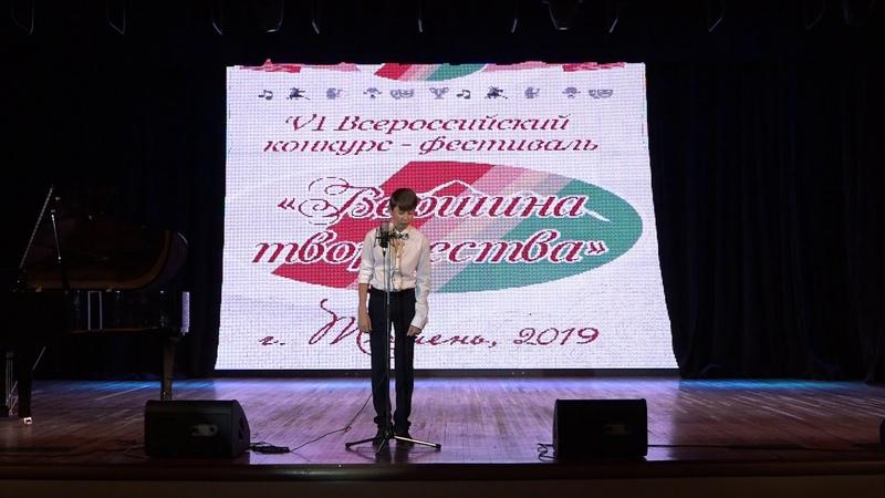 1 Гала концерт VI Всероссийского конкурса-фестиваля Вершина творчества 2019 г. Тюмень