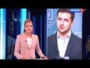 Срочное ОБРАЩЕНИЕ Зеленского, ОБИДА Скабеевой на Путина и НОВЫЙ демарш США