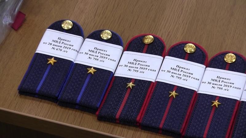 Открытки с присвоением звания подполковник полиции, анимация картинка