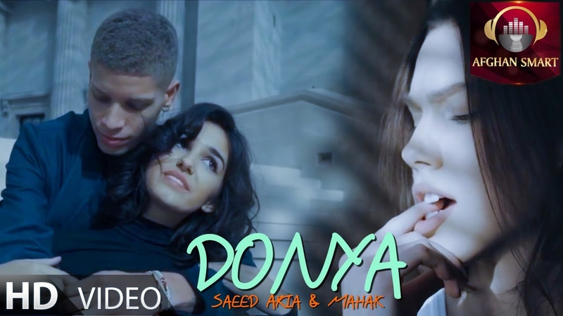 Saeed Aria ft Mahak Donya OFFICIAL VIDEO