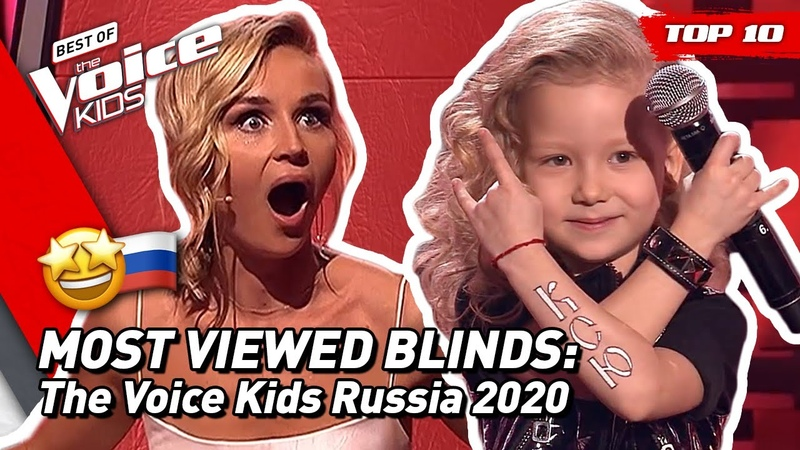 TOP 10 | MOST VIEWED Blind Auditions of 2020 Russia 🇷🇺 | The Voice Kids