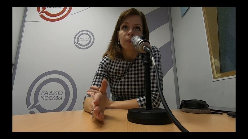 Сахарный диабет Врач эндокринолог Яна Соловьева на Радио Москвы