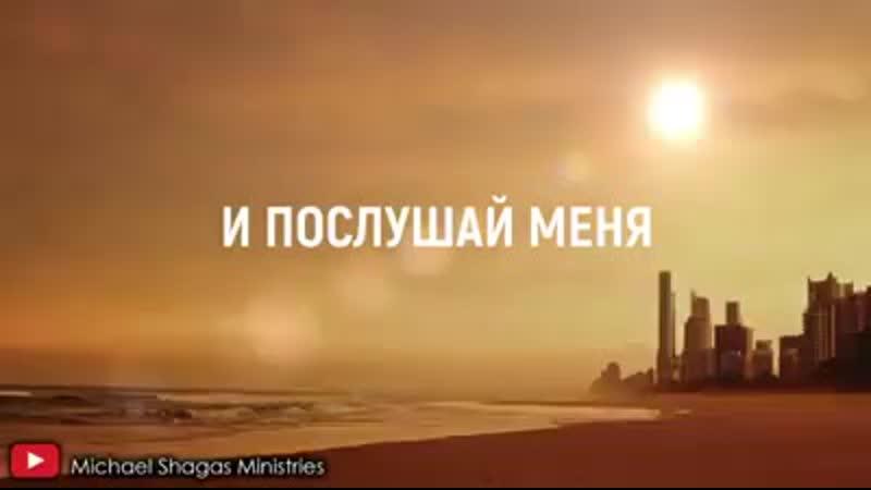ООО АСК МВН Эль Зар