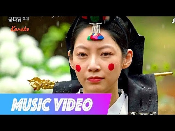 JUNG SEWOON(정세운) – IT WAS YOU (그대였습니다) 🔹ENG+日本語字幕🔹FLOWER CREW: JOSEON MARRIAGE AGENCY OST PART 2
