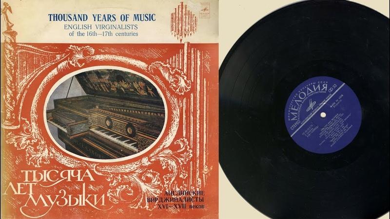Alexei Lubimov (harpsichord) 16th 17th Century English composers for the virginal