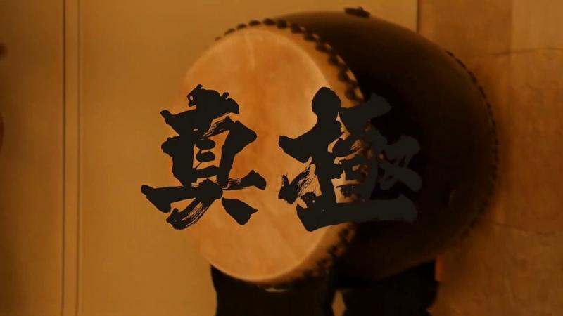 I K O Kyokushinkaikan Kata. Pinan Sono Ichi.