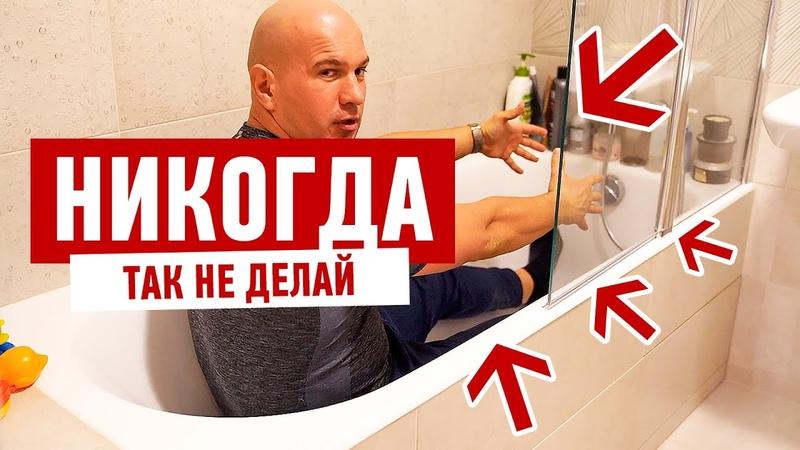 Ремонт квартиры Самая большая ошибка от Алексея Земскова