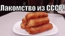 Пирожки с ливером с возвращением в СССР Pies with liver back to USSR