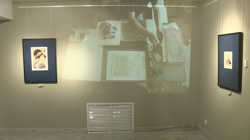В Волгограде открылась выставка японской гравюры