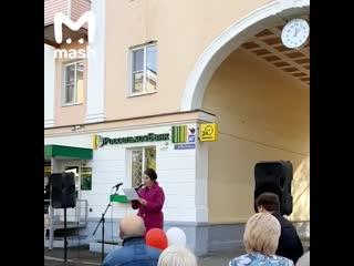Торжественное открытие часов. г.Владимир
