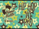 HOME BATTLE 5th Anniversary | HIP HOP 1X1 PRO | 1:8 FINAL - 4