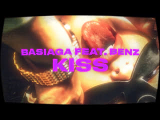 Basiaga (сниппет)