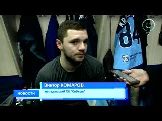 Сюжет телеканала ОТС о матче Сибирь - Витязь ()