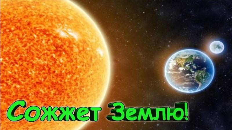 Юпитер станет солнцем 🔥 Второе солнце сожжет Землю Рождение новой звезды КОНЕЦ СВЕТА