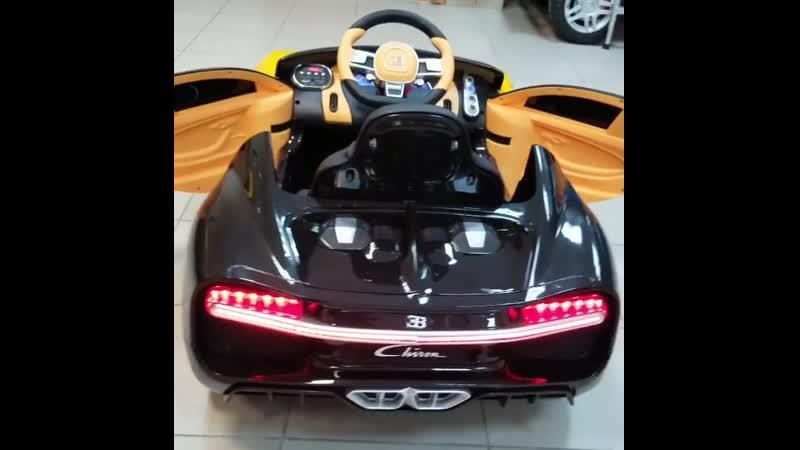 Минус 🧮2000₽ ⠀ 💛Детский электромобиль Bugatti Chiron со скидкой 18 000₽ вместо ❌20 000₽ ⠀ Эффектный Лицензионный Маневренный Вид