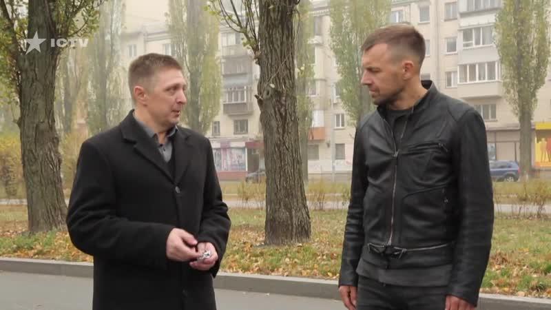Сергiй Вoлoдимирович т с Рiшaє Oнicтрaт