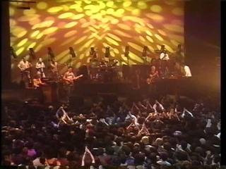 Jamiroquai - Live in Tokyo, Ebisu 1995