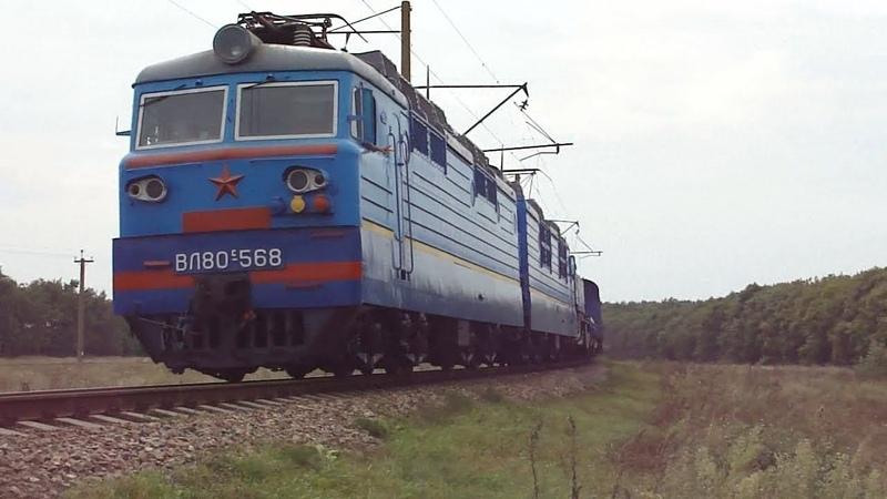 Электровозы ВЛ60к ВЛ80т ВЛ80с электропоезда ЭР9 тепловоз ЧМЭ3т Одесса и область