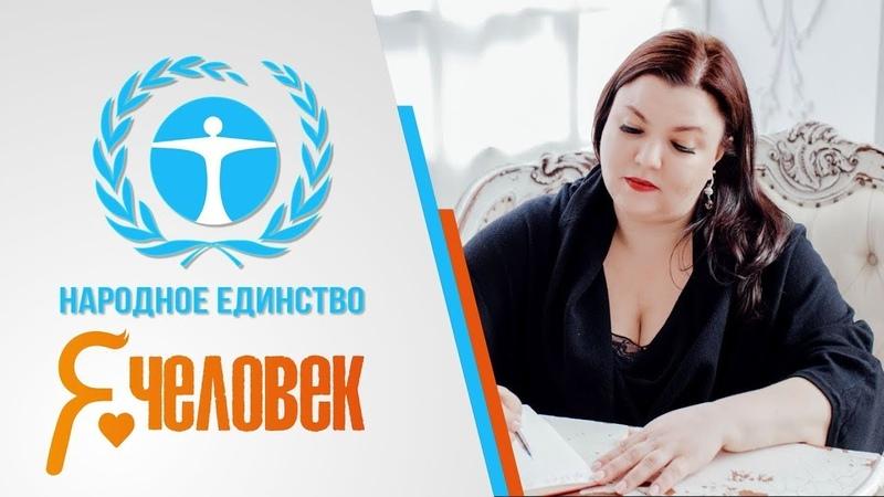 Ольга Хиелькова Как устроена рабская система Человечность и человеческие качества