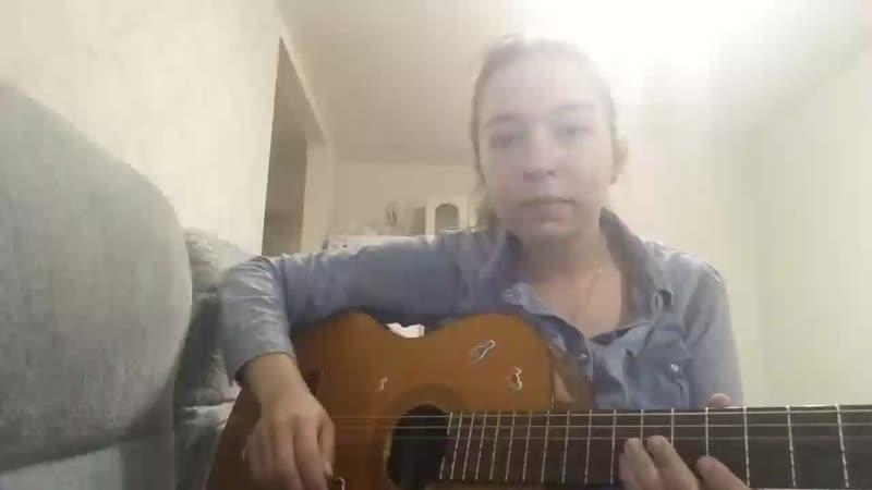 Элессара Bivröst - Изольда (песня Мельницы)