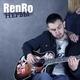 Renro - Нервы