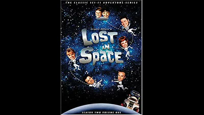 Затерянные в космосе 3 11 Самый смертельный вид 1967