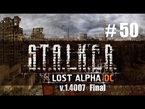 S.T.A.L.K.E.R. Lost Alpha Developer's Cut v.1.4007 Final 50 Северные холмы - Подземелье