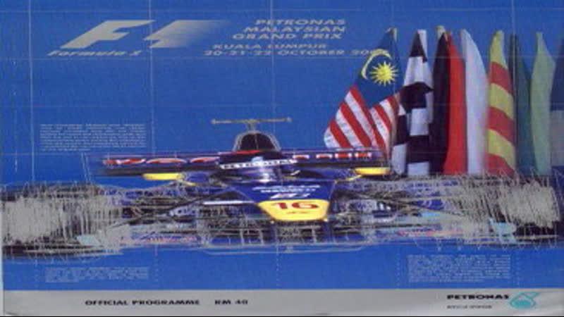 Формула-1. Сезон 2000. Этап 17 из 17. Гран-При Малайзии, Сепанг. Гонка. (ENGRUS)