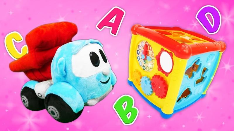 Die Spielzeugkiste Wir machen ein Puzzle mit Leo dem Lastwagen Kindervideo auf Deutsch