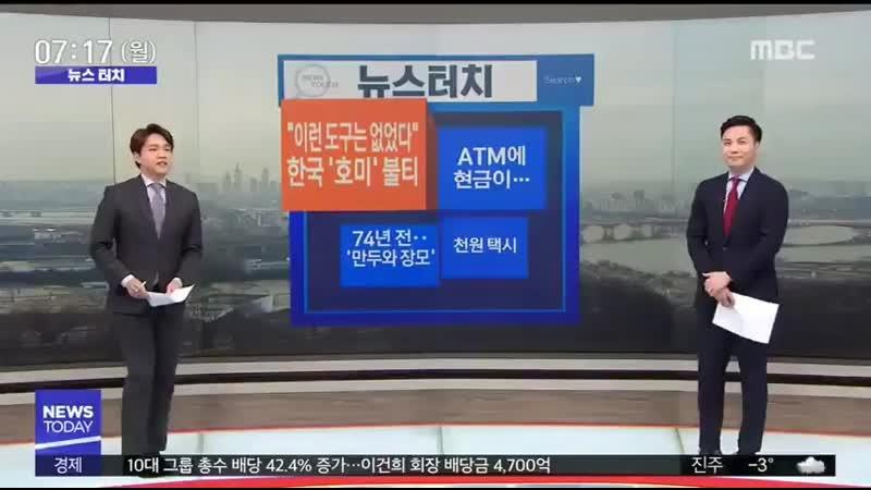 한국호미 외국에서 가드닝 용품으로 완전 인기라고 ㅋㅋㅋㅋㅋ 신세계라고 난리인 아이템이라구 SeoulTownRoad MTVHottest BTS @