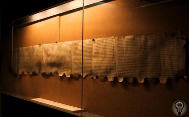 Все уникальные свитки Мёртвого моря в Музее Библии оказались поддельными Самой важной и удивительной археологической находкой за последние сто лет, без сомнения, являются свитки Мёртвого моря.