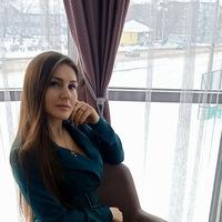 Алина Круглякова