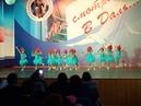 Концерт Pro Семья танец Троллей