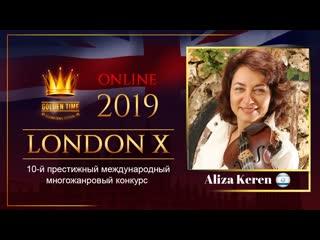 Gtlo-0701-0060 ализа керен/aliza keren golden time online london 2019