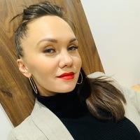 Регина Ишбаева