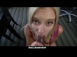 [pervmom] sexy blonde cougar wakes up stepson [шкураtube, brazzers, hd1080, секс, povd, домашнее, bigass, sex, порно, +18]