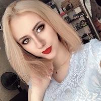 Евгения Борискова