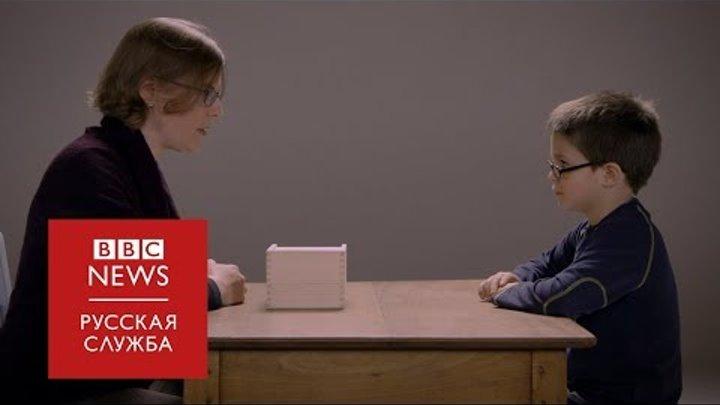Жизнь с аутизмом Док фильм BBC News
