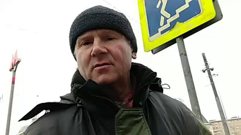 Ижевский Нод Казанский вокзал Москва 14 02 2020