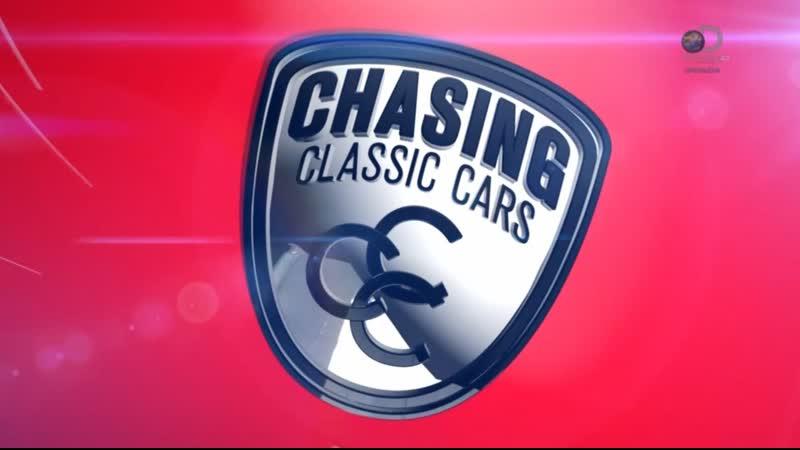 В погоне за классикой 11 сезон 7 серия Chasing Classsic Cars (2020)