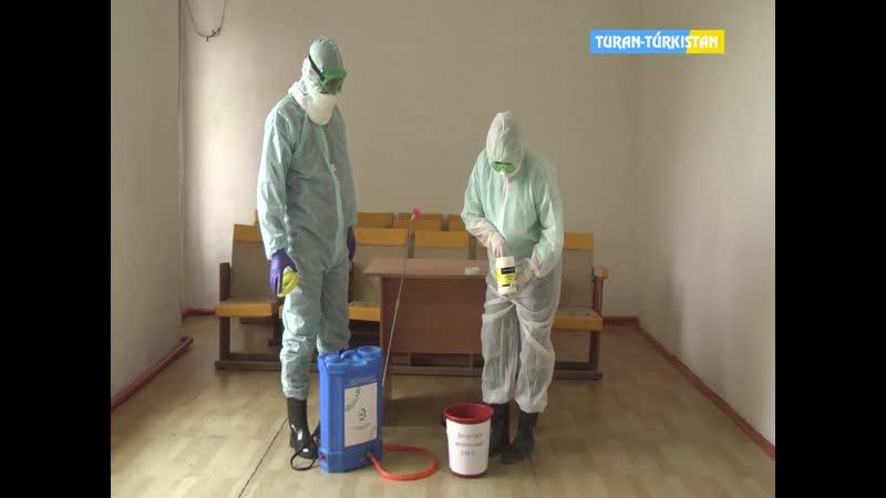Тұран Түркістан Ақпарат Дезинфекцияға арналған ерітіндісін дайындау әдісі
