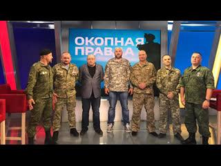 А. Бабицкий. Народная дипломатия в действии: ветераны АТО и ополченцы ЛДНР встретились на российском телеканале