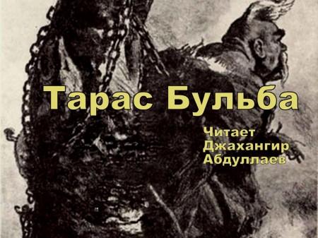 Абдуллаев Джахангир Запись аудиоблога 1