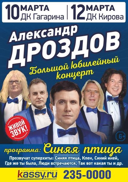 виа синяя птица 35 лет творчества юбилейный концерт в кремле художница намерена