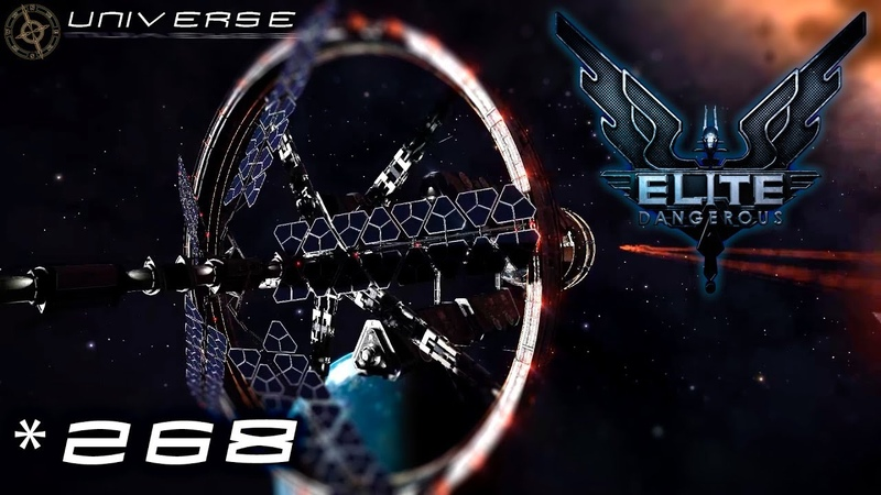 Elite Dangerous 268 Осколочные стражей