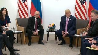 Вести.Ru: В Осаке началась встреча Путина и Трампа