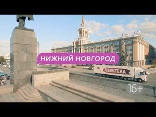 """Кастинг в проект """"Я стесняюсь своего тела"""" в Нижнем Новгороде 16 августа 11:00"""