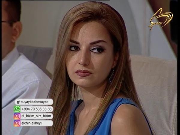 EL Bizim Sirr Bizim - Dil - Allahşükür -Ağa N Nur - Təhmasib Novruzov - Arif Əsədov - 01.08.2018