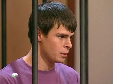 Суд присяжных Жильца коммуналки не любили все соседи но в его убийстве обвинили пасынка